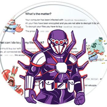「PINCHY SPIDER のパートナー、「Big Game Hunting」の手法で GandCrab ランサムウェアを拡散」