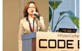 「世界各国からの参加者と交流して欲しい」 CODE BLUE 実行委員 篠田佳奈氏の画像