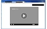 怪しい動画サイトをクリックしないように気をつけようの画像