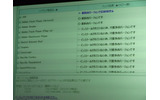 MyJVN バージョンチェッカ、検査結果画面の画像