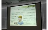 中国の平均的なネットユーザー像の画像