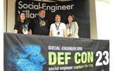 SECTF 会場で。右端 江添 佳代子 氏の画像