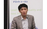 デロイト トーマツ リスクサービスの代表取締役社長である丸山満彦氏の画像