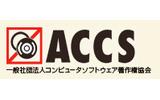 「魔界村」などを複製した「in1」カートリッジ販売で逮捕(ACCS)の画像