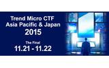 トレンドマイクロ主催のCTF、韓国のチーム「CyKor」が優勝(トレンドマイクロ)の画像