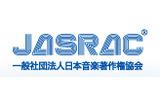 吉田拓郎のライブ音源などの複製CDをオークションで販売していた男性を逮捕(JASRAC)の画像