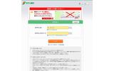 偽サイトの画面(セブン銀行)の画像