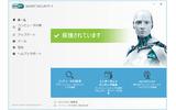 新バージョンプログラム 設定画面の画像