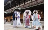 同じく温泉カンファレンスである情報セキュリティシンポジウム道後では、日本三古湯の一つ道後温泉で、坊ちゃんとマドンナの顔出し看板がある。浴衣姿の抱き枕がないのがツライところだ。の画像