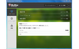 「McAfee Endpoint Security 10.1」のUIホーム画面の画像