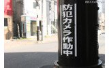 問題の海外サイトを見ると日本に設置されている5,000か所以上のネットワークカメラの映像が登録されていた(画像はイメージです)の画像