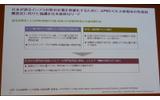 APECにおける火力発電所に対する性能指標作りが日本政府主導で行われるの画像