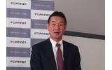 フォーティネットジャパンの社長執行役員である久保田則夫氏の画像