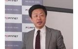 フォーティネットジャパンの副社長兼マーケティング本部長である西澤伸樹氏の画像