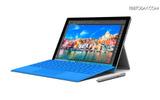 通常タイプの「Surface Pro 4」の画像