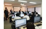 会場となった EMC 川崎ラボラトリ トレーニングルームの画像