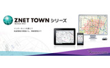ZNET TOWNの画像