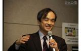 千葉大学教育学部、同副学部長 藤川大祐教授の画像