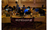 DEFCON CTF 本戦に出場したSUTEGOMA2チームの画像