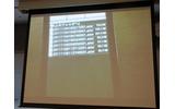 盗聴された通話内容は本体メモリに音声ファイルとして蓄積され送信を待つの画像