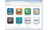 ポータルサイトイメージ(PC)の画像