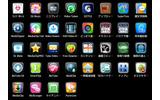 GoogleアカウントID、IMEI、IMSIを収集する30種以上のアプリの画像