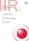 NTPサーバを踏み台としたDDoS攻撃が頻発--技術レポート(IIJ)