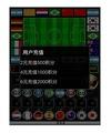 少なくとも375種のワールドカップに便乗した不正なAndroidアプリを確認(トレンドマイクロ)