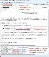 「JPDirect」を騙るフィッシングメールとWebサイトの存在を確認(JPRS)