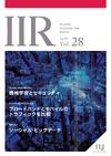 機械学習のセキュリティへの応用、新たな認証技術など紹介--技術レポート(IIJ)