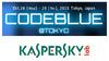 若手人材の育成支援を目的に、学生のCODE BLUE無料招待など実施(カスペルスキー、CODE BLUE事務局)