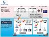 シグネチャを使わずにマルウェア感染や従業員の不適切な行為を検出(KCCS)