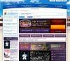 「シネマイクスピアリ」Webサーバに不正アクセス、2,432名の個人情報が漏えい(イクスピアリ)