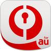 「auスマートパス」にパスワード管理アプリを提供(トレンドマイクロ)