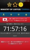 1万円の罰金を要求する日本語表示に対応したAndroid版ランサムウェアが国内に流入(トレンドマイクロ)