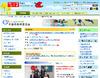 県立高校2校の生徒の個人情報を記録したUSBメモリ、車上荒らしにより紛失(千葉県教育委員会)