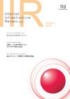 頻発する不正ログイン事件などの紹介と対策を提案--技術レポート(IIJ)
