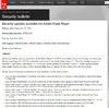「Adobe Flash Player」に複数の脆弱性、アドビがアップデート公開(JPCERT/CC)