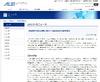 偽サイト被害防止の取り組みで大阪府警察本部と連携(ALSI)