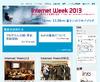 Internet Week 2013 事前登録を開始、セキュリティ関連セッションが初めて10件を超える(JPNIC)