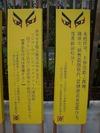 秋葉原電気街の街頭で著作権侵害抑止キャンペーンを実施、2008年の看板設置から違法物品の路上販売は激減(ACCS)