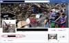 台風30号被害の寄付を募る詐欺が横行、Facebookページにも注意を(トレンドマイクロ)