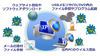 Windows XPサポート終了に伴うPC保護対策方法をホワイトペーパーで公開(ALSI)