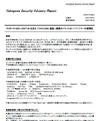 「CENTUM」を含む複数のYOKOGAWA製品にバッファオーバーフローの脆弱性(JVN)