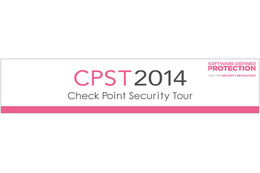 「Check Point Security Tour 2014」を8月7日に開催(チェック・ポイント) 画像