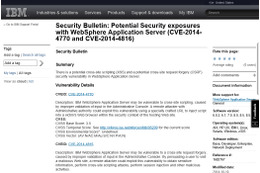 「IBM WebSphere Application Server」にXSSとCSRFの脆弱性(JVN) 画像
