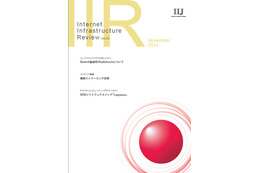 「Internet Infrastructure Review(IIR)」Vol.25