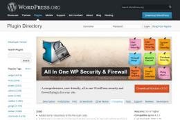 All In One WP Security & Firewallのサイト