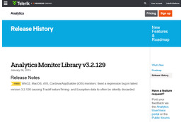 Analytics Monitor Libraryのサイト