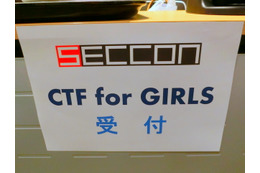 CTF for Girls受付